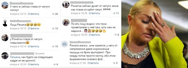 Выступил пот и слёзы пошли: Партнер Волочковой с трудом поднял «трезвую» балерину на шоу