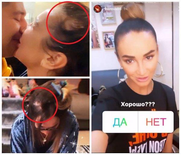 Неряшливость и лень или как Бузова «добивает» волосы отказом мыть голову