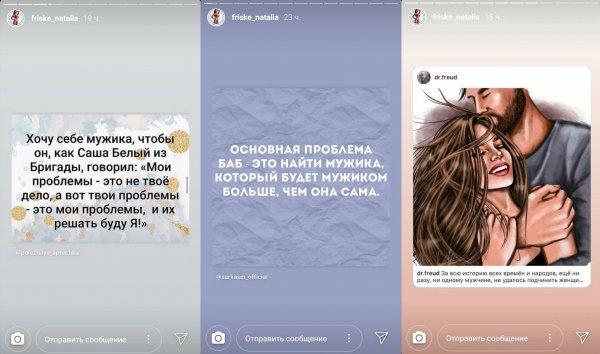Бросила у алтаря?! Наталья Фриске отказалась выходить замуж из-за схожести возлюбленного с бывшим мужем