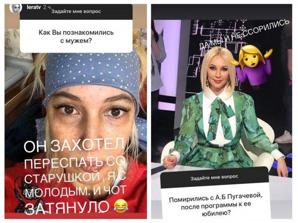 Старушка и молодой: Кудрявцева высмеяла брак Примадонны и Галкина?