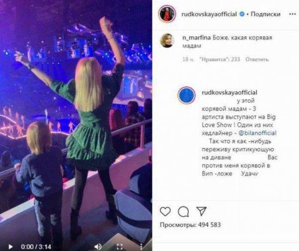 Бедность постучалась в дверь! Рудковская обманывает подписчиков фальшивой роскошью?
