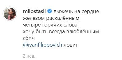 Свадьбе бойкот! Петров вернулся в «Полицейский с Рублевки» назло Милославской