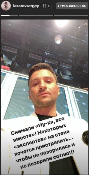 «Хочется пристрелить» – Лазарев оскорбил Шуру и Бурановских бабушек за «позорные» выходки