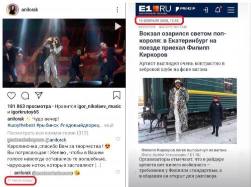 Киркоров и Лорак стали изгоями? «Сладкая парочка» попала в черный список «Песни года»