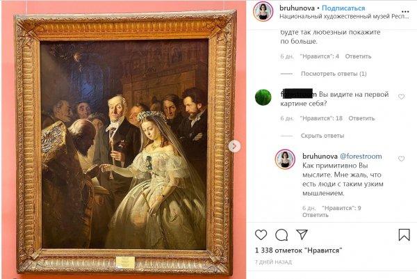 Волк в овечьей шкуре… Молодую жену Петросяна «взбесил» вопрос о неравном браке