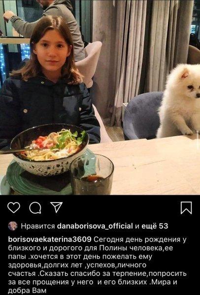 Сердце слезами обливается… Над одинокой Даной Борисовой издевается и смеётся родная мать