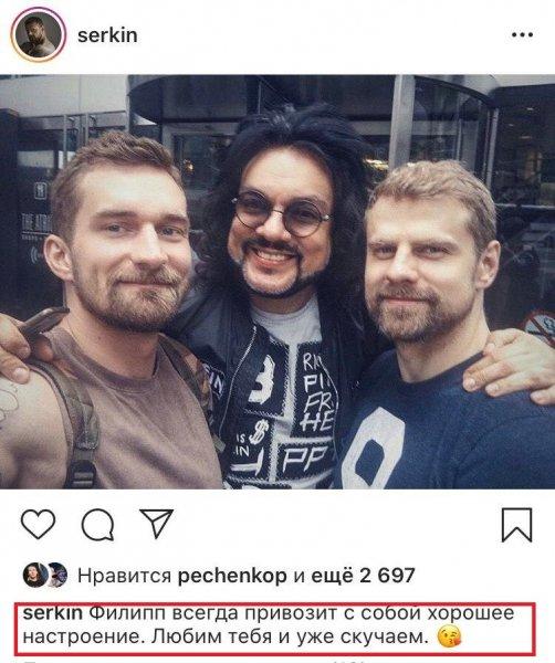 Любовники делят право на детей Киркорова?! Раскрыты личности гей-пары Филиппа