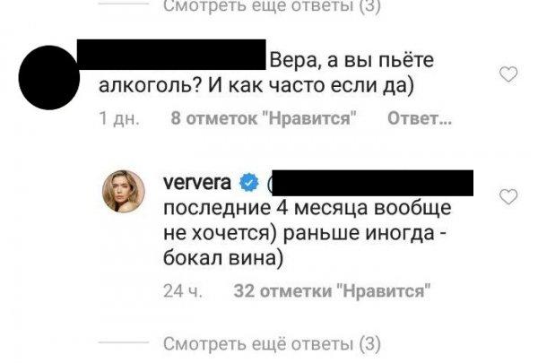 Уже 4 месяца... Брежнева беременна от участника «Dance революции»?