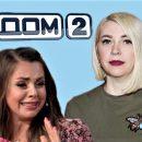 Адская жизнь на «Доме-2»: Беременная Рапунцель «сходит с ума» по приказу сценаристов?