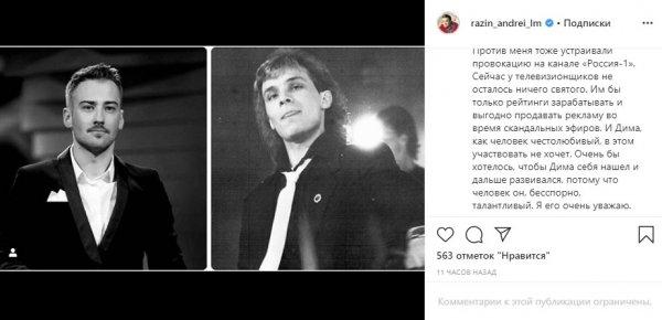 «Уговорили...» - Разин раскрыл возвращение Шепелева на «Первый»