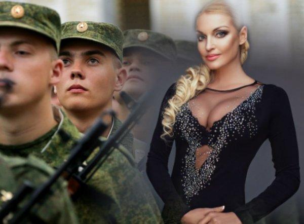 Поздравление года! «Трезвая» Волочкова присвоила себе праздник 23 февраля