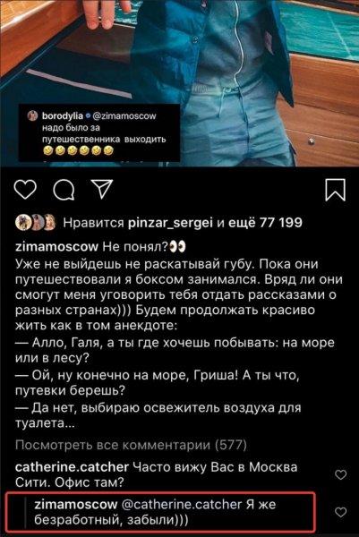 Жёсткая диета — Ксюша в «декрете»! Муж Бородиной «голодает» из-за беременности ведущей?