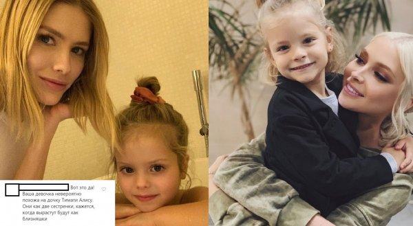 У Алисы и Ратмира есть сестренка?! Тимати может оказаться отцом дочери Лены Перминовой