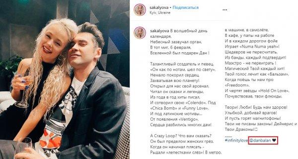 Брежнева льет слезы! 41-летний Дан Билан впервые готовится к свадьбе?