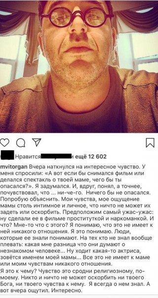 «Забудь о Ксюшке и вернись в себя»: Фанаты упрашивают «расклеившегося» Виторгана отпустить Собчак