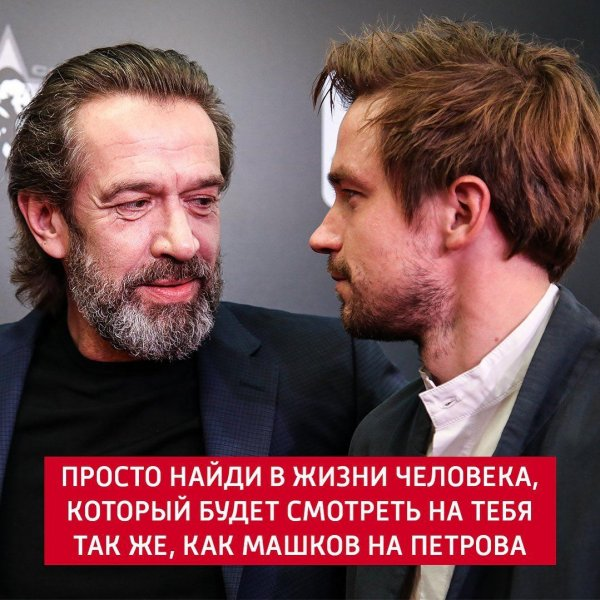 У Саши новый «папик»! «Россия-1» высмеяла гей-связь Петрова и Машкова