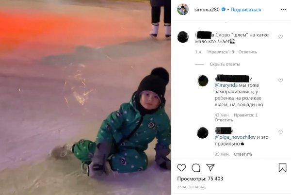 Ледовое шоу от Симоны или как «ненужная» дочь Тимати чудом не получила травмы