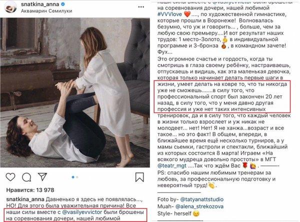 О романе с Безруковым жалеет... Снаткина сделала аборт ради семейного счастья с Васильевым?