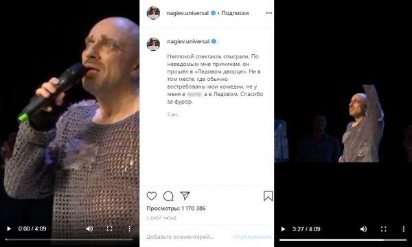 Не смог сдержать слез: Нагиев «попрощался» с Россией в родном городе
