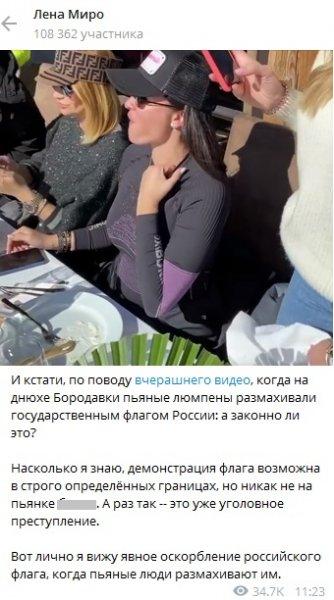 Отвечать будет Ксюша: На дне рождения Бородиной «трезвые» гости нарушили закон?