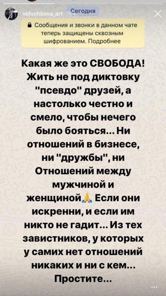 Счастье Анастасии Волочковой! Балерина «отбила» своего же «мужика» у соперницы