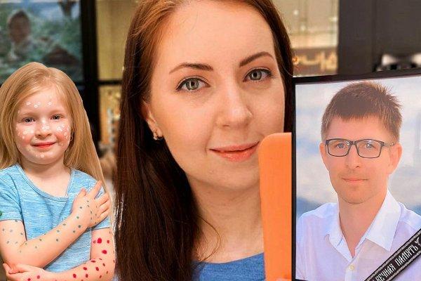 Диденко сообщила ребенку о смерти отца. Реакция – дочка пела и плясала!