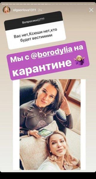 Омаров веселится, Ксения злится: Бородина выгонит мужа, если останется без «Дома-2»