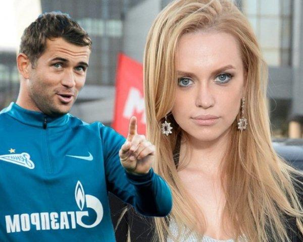 Запугивает из ревности или как Кержаков пытается вернуть Тюльпанову?