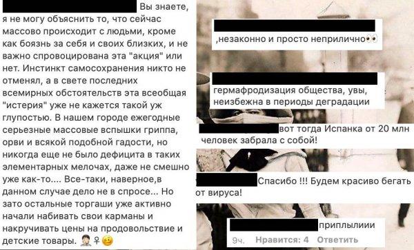 Пир во время чумы: Васильев и «Модный приговор» зарабатывают на коронавирусе (аморальное безумие)?