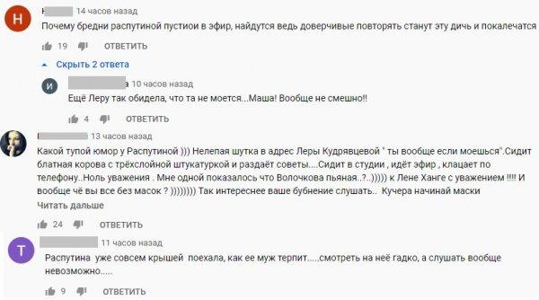На НТВ места нет! Обидчивая Кудрявцева перекроет дорогу Распутиной на ТВ