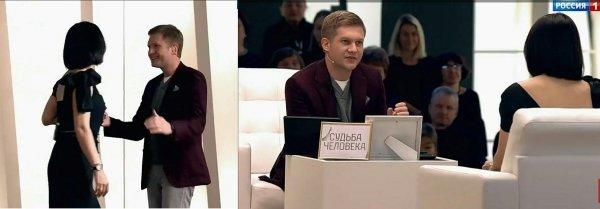 Канделаки угрожает опасность. Озлобленная экс-сожительница Корчевникова задалась целью избавиться от соперницы?