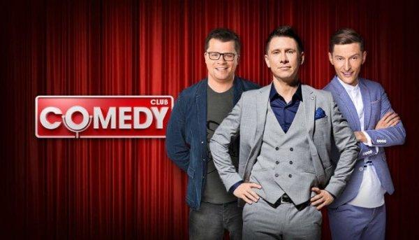 Новый формат может спасти шоу: онлайн-выпуски Comedy Club вдохнут жизнь в потерявшую популярность программ