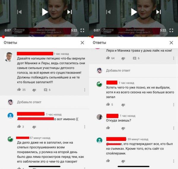Скандал на «Голос.Дети»! Зрители грозятся написать петицию из-за участников Басты