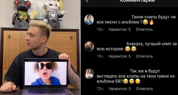 Сняли клип дома: Егор Крид спел с Моргенштерном по видеосвязи
