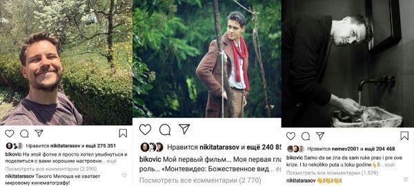 Тянет в «голубые» сети: Гей-кондитер из сериала «Кухня» настойчиво «преследует»  Биковича