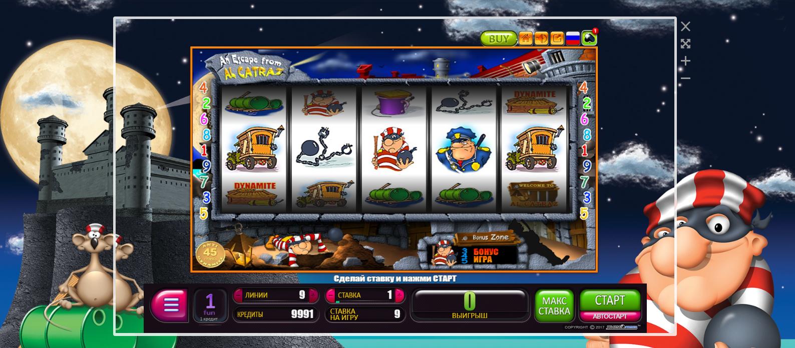 Сладкий вкус бонусного ассорти в казино Marmelad