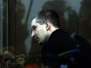 В Мосгорсуде начался процесс по делу Евсюкова