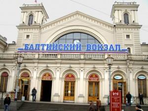 На железной дороге Петербурга произошёл взрыв