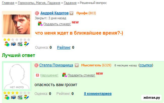 Спецвыпуск Убит Экс-участник «Дома-2» Андрей