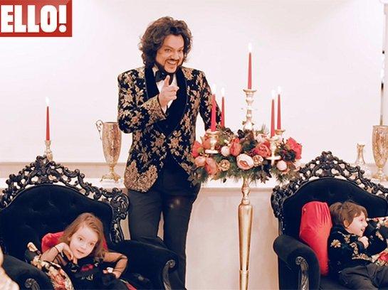 Филипп Киркоров  снялся в трогательной фотосессии вместе с детьми