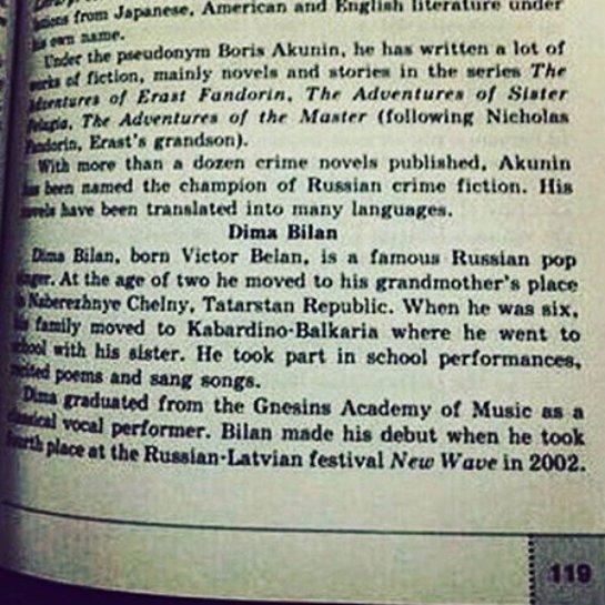 Певец Дима Билан стал героем задачи в учебнике по юриспруденции