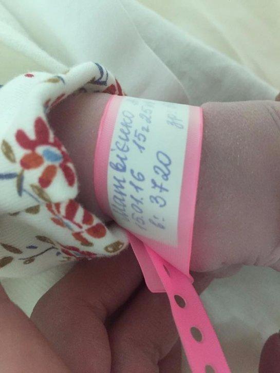 Тоня Матвиенко родила дочку