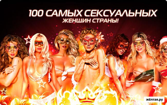 Мария Кожевникова снялась для журнала