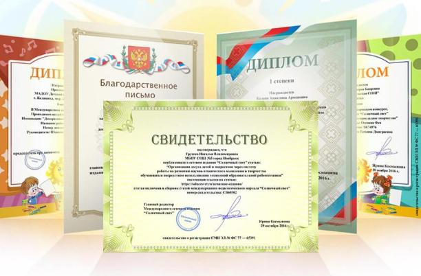 Где принять участие в онлайн-олимпиаде
