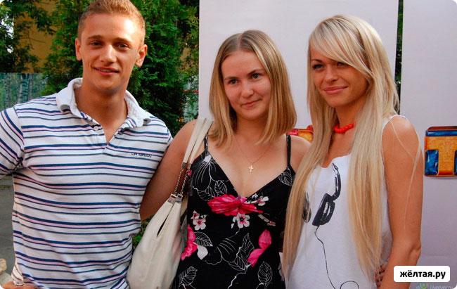 Артем Волков и его Девушка