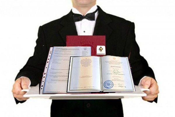 Где можно заказать хороший диплом?