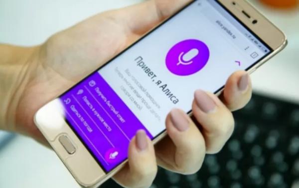 Приложение Яндекс с голосовым помощником