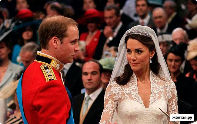 Кейт Миддлтон ждет ребенка?