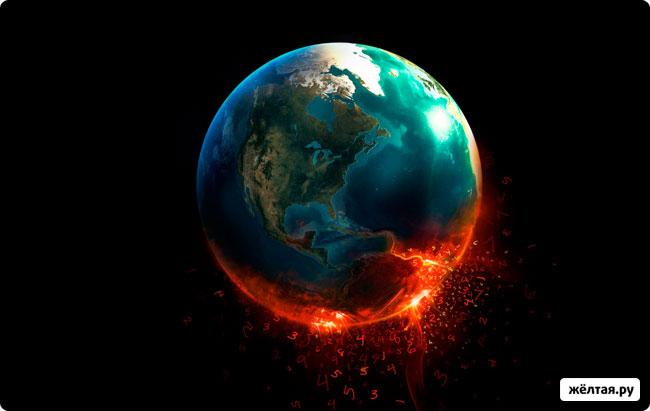 Конца света в 2012 не будет