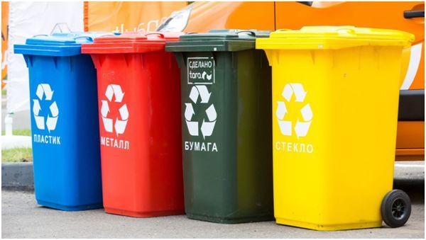 Утилизация отходов всех уровней опасности в Москве